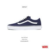 IMPACT Vans Old Skool 深藍 白底 男女鞋 運動 滑板鞋 韓國限定 GD著用 VN0A31Z9LV0