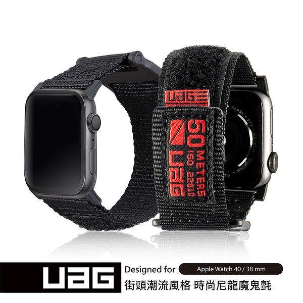 UAG Apple Watch 38/40mm 時尚錶帶-黑