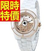 陶瓷錶-氣質好搭唯美女手錶56v4[時尚巴黎]