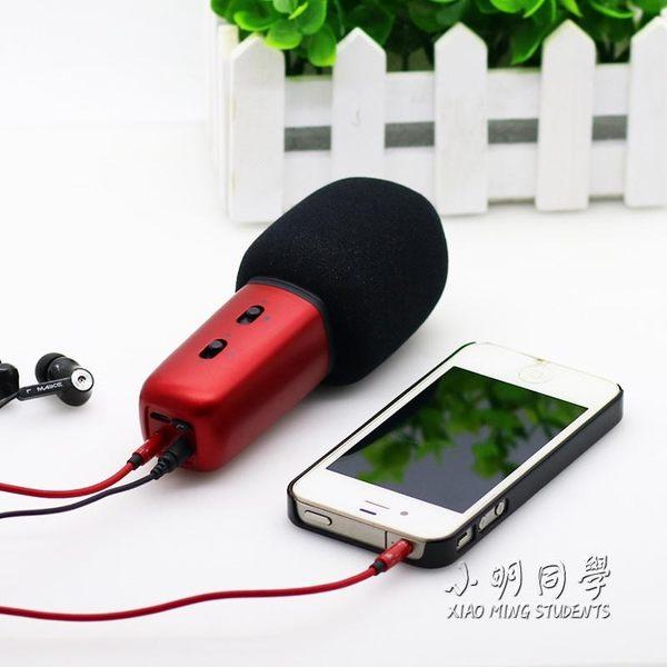 麥克風 C1電容麥話筒手機