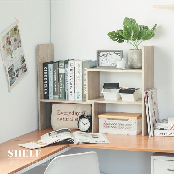 書架 收納架 收納櫃 省空間 可伸縮【N0071】Eve簡約桌上型伸縮書架 完美主義