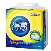 得意 抽取式花紋衛生紙 (100抽x10包)/串【康鄰超市】