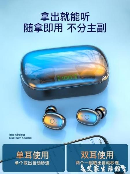 先科M9無線無線耳機雙耳運動跑步隱形迷你小型tws超長待機續航入耳式適用蘋果小米 艾家