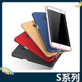 三星 Galaxy S6 S7 Edge 好色系列裸機殼 PC軟硬殼 類金屬視覺 絲柔觸感 360度全包款 手機套 手機殼