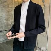 韓版純色毛衣男士潮流針織開衫男裝寬鬆百搭線衣外套2020秋冬上衣 聖誕節全館免運