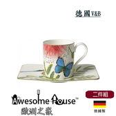 德國 V&B 亞馬遜花鳥系列 咖啡杯 加長方底碟組 #1035141290