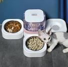 寵物碗 貓碗雙碗貓盆食盆防打翻水碗自動飲水寵物貓咪飯盆貓糧碗狗盆狗碗【幸福小屋】