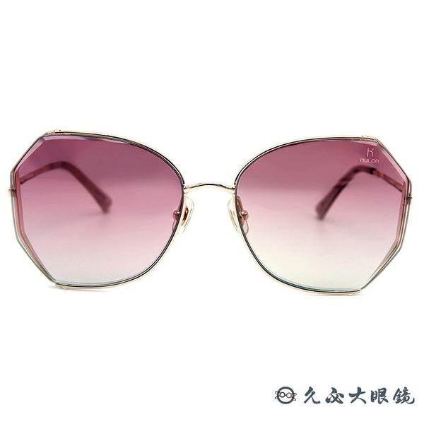 HELEN KELLER 林志玲代言 H8826 N11 (玫瑰金) 多邊形框 偏光太陽眼鏡 久必大眼鏡