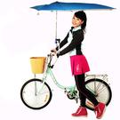 *阿亮單車* LIBO 麗波 單車傘 b...