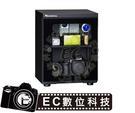 【EC數位】Wonderful 萬得福 AD-026C 23L電子防潮箱 乾燥箱 相機防潮盒