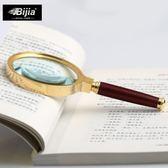 放大鏡 BIJIA10倍放大鏡 80mm 兒童老人閱讀 高倍高清20倍手持放大鏡 芭蕾朵朵