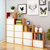 書櫃簡約現代自由組合儲物櫃經濟型書架簡易多功能置物櫃WY