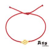 蘇菲亞SOPHIA - G LOVER系列幸運草之二黃金手環