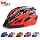 魔騎士騎行頭盔 自行車一體成型頭盔公路山地車安全頭盔裝備配件 秘密盒子igo