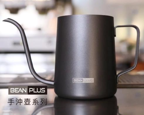 Beanplus Drip Pot 手沖壺 鐵氟龍 600ml 版 Beanplus-DRP-600