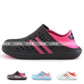母子鱷魚 女款 簡約舒適 兩穿後踩 懶人鞋 洞洞鞋 海灘鞋 59鞋廊