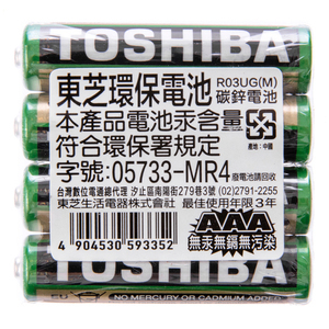 TOSHIBA 東芝 環保碳鋅4號電池 4入 AAA 1.5V 型號R03