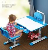 兒童書桌 兒童學習桌書桌簡約家用寫字桌椅套裝小學生作業桌課桌椅男孩女孩T 2色
