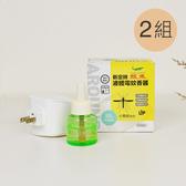 【鱷魚必安住】新定時液體電蚊香器液組合(白) / 2組
