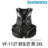 漁拓釣具 SHIMANO VF-112T 黑 2XL [救生衣]