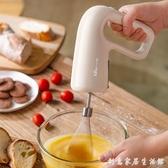 小熊打蛋器電動家用小型充電打蛋機打奶油機烘焙打發器蛋糕攪拌器 中秋節全館免運