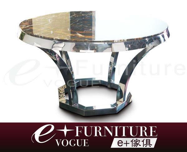 『 e+傢俱 』BT29 貝倫 Belen 天然玉石 不鏽鋼八角座 餐桌 | 不繡鋼座 | 圓桌 | 現代時尚