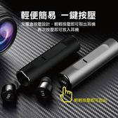 S5 無線藍芽耳機 IPX7深度防水 /觸控式/藍芽5.0