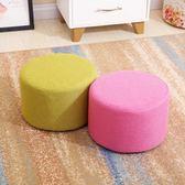 實木小矮凳換鞋凳客廳茶幾沙發凳布藝矮坐墩創意圓凳子家用小板凳 莫妮卡小屋 igo