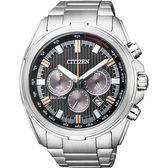 CITIZEN Eco-Drive光動能計時腕錶-黑/45mm CA4220-55E
