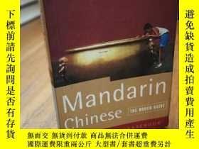 二手書博民逛書店The罕見Rough Guide to Mandarin Chi