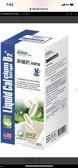 維維樂 液補鈣(GKC 液鈣) 軟膠囊 150粒(瓶)*7瓶
