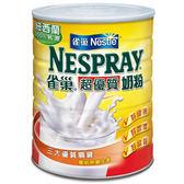 雀巢100%紐西蘭乳源全脂奶粉800g【愛買】