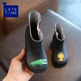 兒童雨鞋男童女童防滑幼兒園小童寶寶雨靴嬰兒小孩膠鞋學生水鞋·樂享生活館