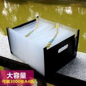辦公用品檔夾A4大容量檔案資料夾收納整理盒多層試捲票據分類夾 茱莉亞