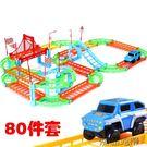 軌道車玩具賽車托馬斯小火車套裝電動小汽車...