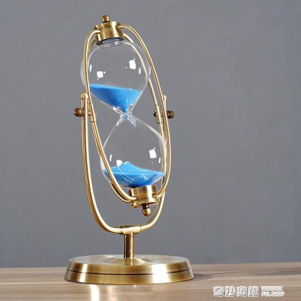 沙漏計時器30分鐘時間金屬沙漏作業生日禮物歐式裝飾擺件抖音家居 奇妙商鋪