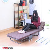 【RICHOME】好客3折輕便床