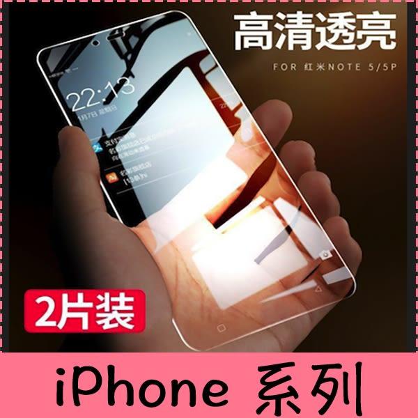 【萌萌噠】iPhone11 XR Xs Max 6s 7 8 plus 兩片裝+四角殼 9H非滿版 高清透明鋼化膜 螢幕保護膜+殼