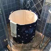 泡澡桶 成人家用全身折疊浴盆洗澡桶泡浴桶加厚沐浴桶澡盆 [完美男神]