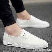 夏季一腳蹬懶人板鞋男士豆豆潮鞋韓版潮流休閒男鞋透氣老北京布鞋 印象家品
