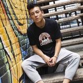 新品T恤男夏季寬松純棉短袖小領口男士半袖圓領中大尺碼T恤