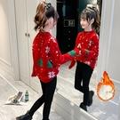 女童毛衣加絨秋冬新款大兒童加厚洋氣圣誕打底衫女孩冬季童裝 新年禮物