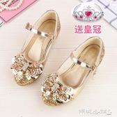 女童涼鞋 女童高跟鞋單鞋季公主鞋金色蝴蝶結兒童舞蹈鞋水晶鞋 傾城小鋪