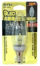 9LED尖型燈泡E14(暖白/ 白光)