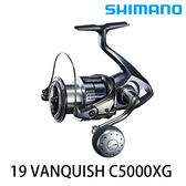 漁拓釣具 SHIMANO 19 VANQUISH C5000XG (紡車捲線器)