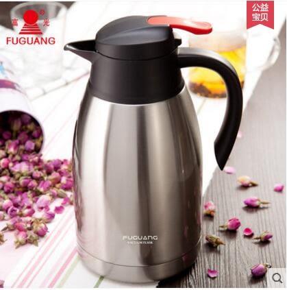 不銹鋼家用保溫瓶熱水瓶大容量保暖壺暖瓶