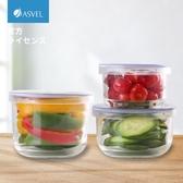 ASVEL玻璃碗帶蓋保鮮盒 圓形小水果盒飯盒冰箱密封食品剩菜保鮮碗  蘿莉小腳丫