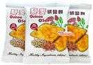 【吉嘉食品】馬來西亞 藜麥礦鹽餅/黎麥礦...