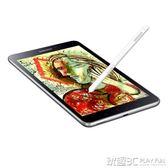 觸控筆 SM-P355C手寫筆P350 P550 P555C內置觸控s pen電子平板筆 玩趣3C