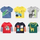 兒童長袖T恤兒童短袖長袖T恤純棉秋裝春秋男童夏裝童裝寶寶小童1歲3嬰幼兒 童趣屋